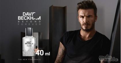 Мъжки Парфюм David Beckham Beyond Forever EDT - Това Онова 40 ml
