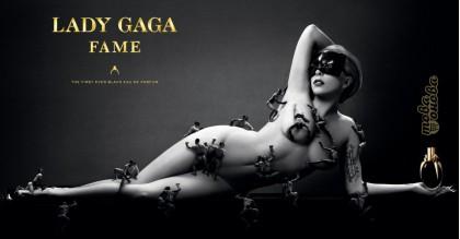 Дамски парфюм Lady Gaga Fame EDT - Това Онова 30 ml