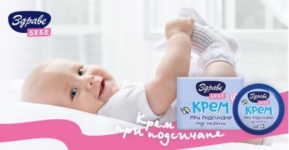 Здраве Бебе Крем при подсичане 40 ml