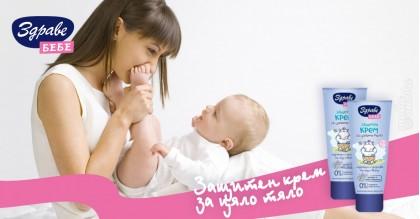 Здраве Бебе Защитен Крем за цяло тяло 100 ml