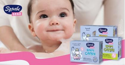Здраве Бебе Крем-сапун за тяло 75 gr