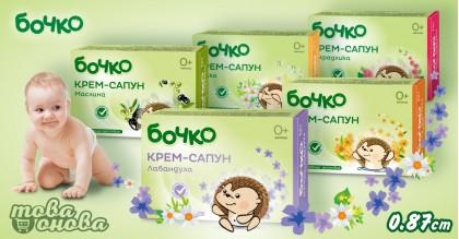 Бочко Бебешки Крем Сапуни за Тяло 75 gr