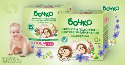 Бочко Крем при Подсичане и кожни раздразнения икономичен пакет 1+1