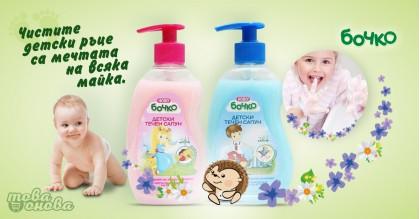 Бочко Течени сапуни Цветни с аромати 410 ml
