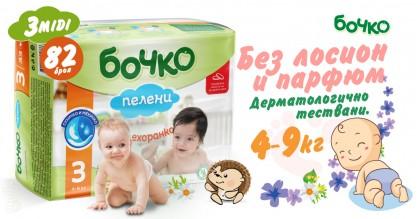 Бочко 3 Midi 4-9 kg Пелени за бебе 82 бр
