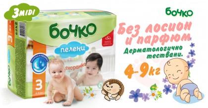 Бочко 3 Midi 4-9 kg Пелени за бебе 33 бр