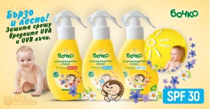 Бочко SPF30 Слънцезащитен спрей за деца 150 ml
