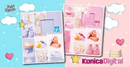 Konica Digital Фото албуми за бебе 100 снимки Baby