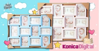 Konica Digital Фото рамки за 12 снимки Baby room