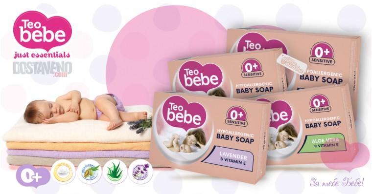 Teo bebe Хипоалергенени Крем сапуни за бебе 75 g
