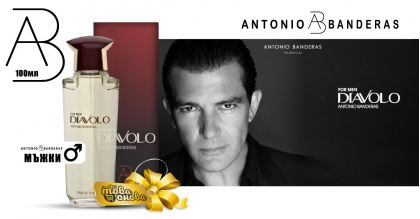 Antonio Banderas Diavolo Тоалетна Вода 100ml - Мъжки
