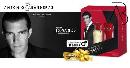 Antonio Banderas Diavolo Комплект Тоалетна Вода + Афтършейв балсам