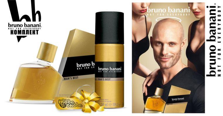 Bruno Banani Мъжки Комплект Man's Best Тоалетна Вода 30 ml + Дезодорант 50ml
