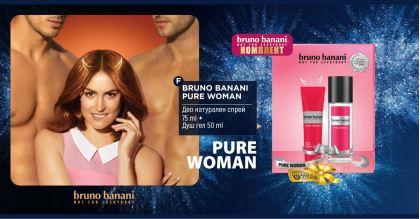 Bruno Banani Pure Woman дамски комплект DEO 75ml + Душ гел 50ml