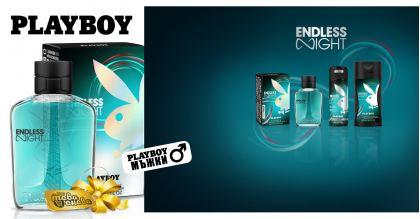 Playboy Endless Night Тоалетна Вода 100ml - EDT Мъжки
