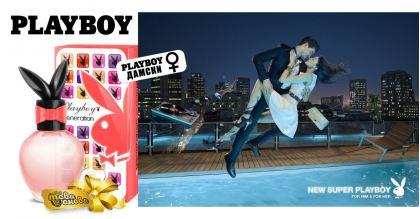 Playboy Generation Тоалетна Вода 50ml - Дамски
