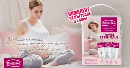 Maternea Дамски Комплект за пътуване 3 продукта Мини 3х40 ml
