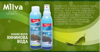 Milva Хининова вода опаковка 200 ml