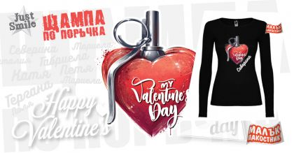 Малък пакостник Heart Дамски Тениски с Тематична щампа My Valentine's Day