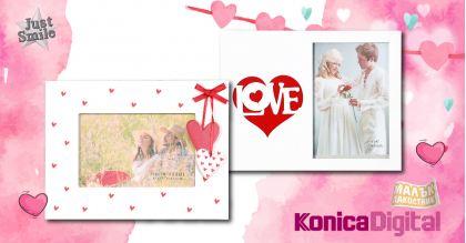 Konica Digital Фото рамки за 1 снимка Valentine's Day