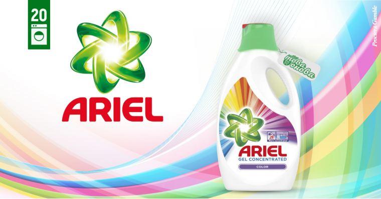 Ariel Color 20 Течен препарат за цветни дрехи 935 ml