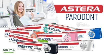Astera Parodont Пасти за Зъби 75 ml