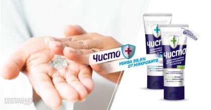 Чисто Антибактериален Гел за Ръце 65 ml
