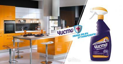 Чисто Дезинфектиращ Обезмаслител за кухня 700 ml