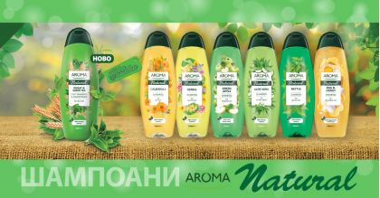 Aroma Natural Шампоани 500 ml