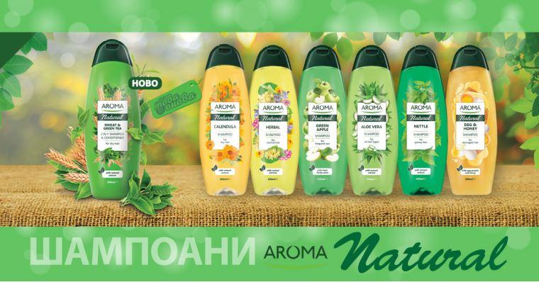 Aroma Natural Шампоани 500 ml