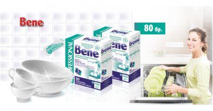 Bene Professional Таблетки за Съдомиялна машина 80 бр