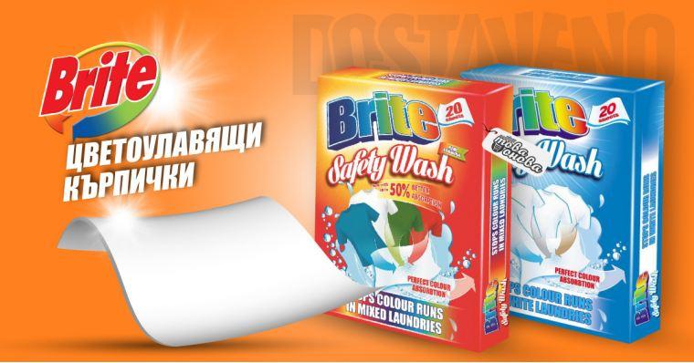 Brite Цветоулавящи кърпички за пране 20 броя