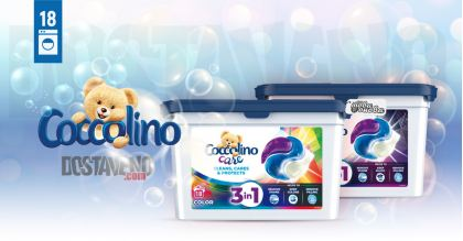Coccolino care 3in1 капсули за пералня с гел 18 бр