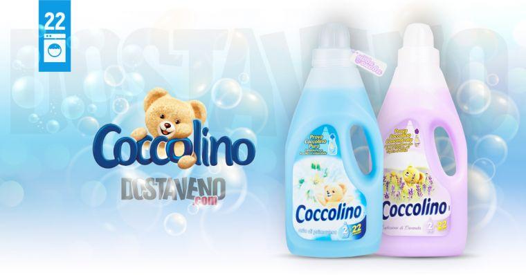 Coccolino Омекотител Primavera 2 литра