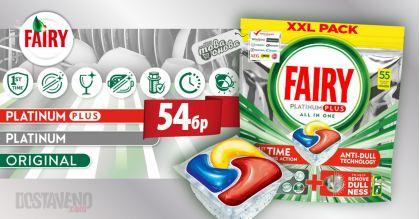 FAIRY Platinum Plus лимон all in one Таблетки за Съдомиялна XXL 54 бр