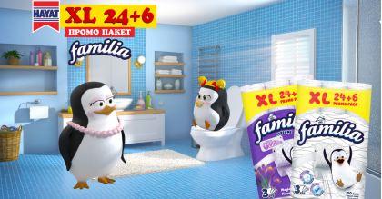 Familia Тоалетна хартия 24+6 бр