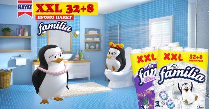 Familia Тоалетна хартия 32+8 бр