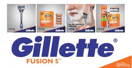 Gillette Fusion 5 Самобръсначка и ножчета