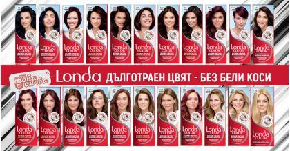 Londa Color Крем Боя за Коса 50 ml