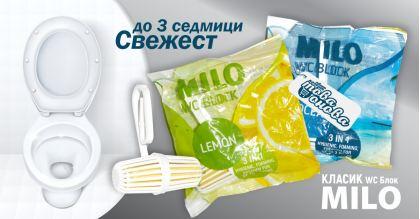 MILO WC Класик Тоалетни блокчета 30 g