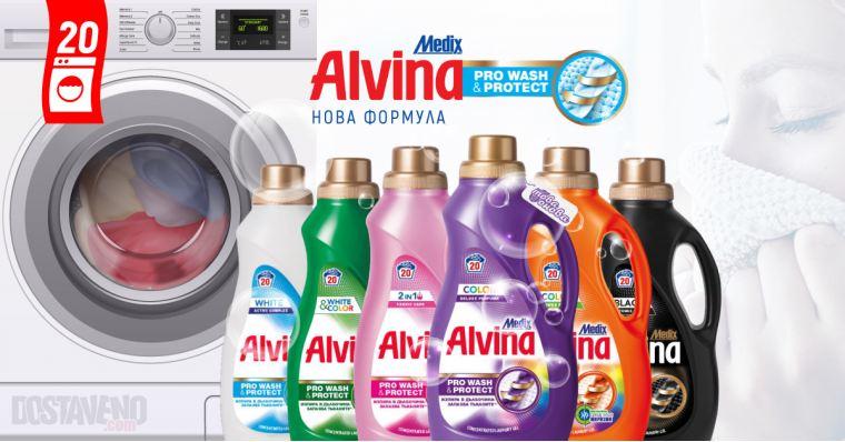 ALVINA PRO WASH Течни Перилни препарати 1100 ml