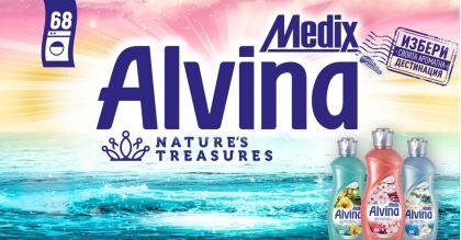 Medix Alvina Nature's Treasures Омекотители 1700 ml