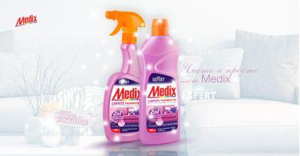 Medix Expert Почистващ препарати за Килими 500 ml