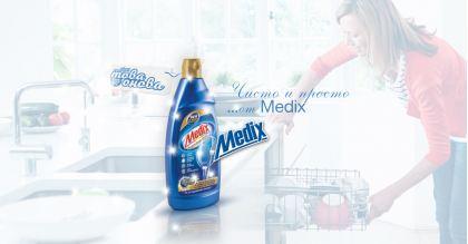 Medix Premium Gel за Съдомиялна машина 600 ml