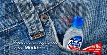 Medix Антибактериален гел за ръце 60 ml