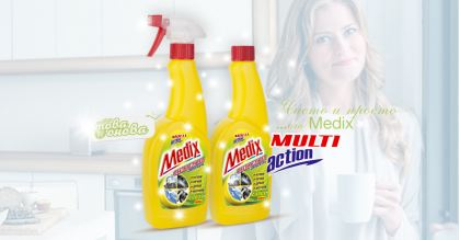 Medix Multi Action Citrus Обезмаслител помпа 500 ml
