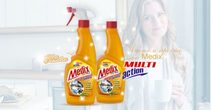 Medix Multi Action Orange Обезмаслител помпа 500 ml