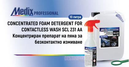 Medix Professional Концентрат на Пяна за Безконтактно измиване 10 liters