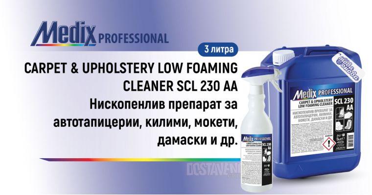 Medix Professional SCL 230 AA Нископенлив препарат за Мокро почистване 3л