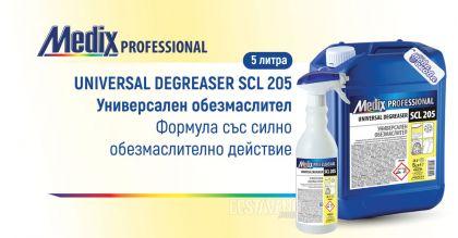 Medix Professional Обезмаслител със силно действие 5 liters